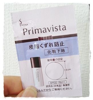 P1010607.JPG